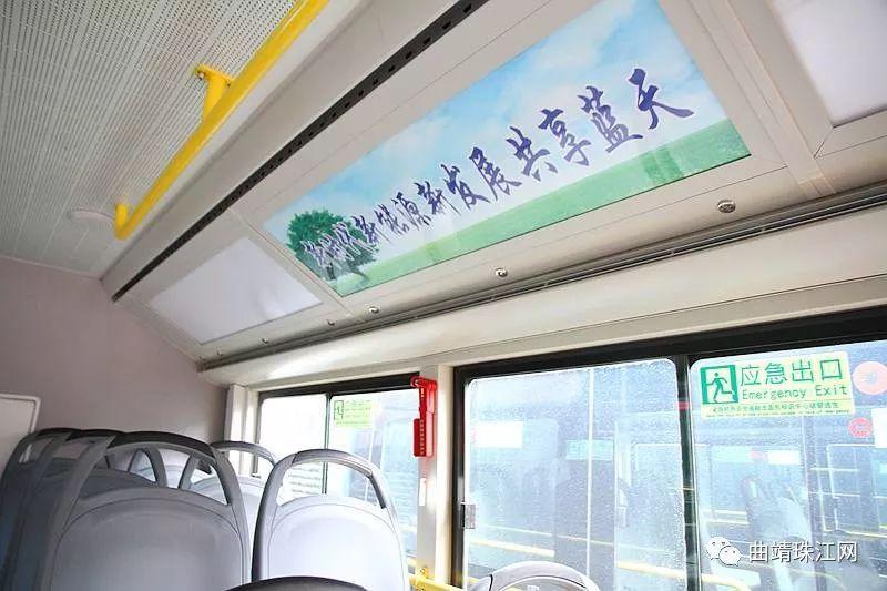 100辆新能源公交车上路开跑 9路车何时更新、空调有用吗?……答案看这里!