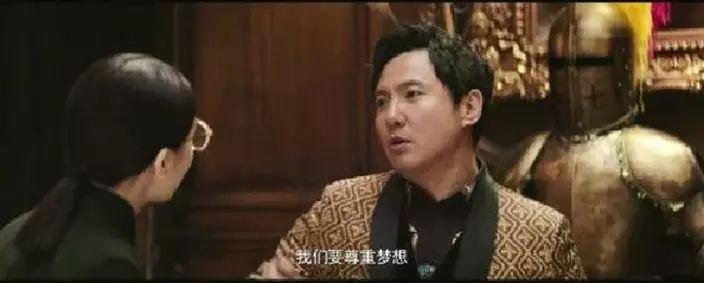 直接落户上海又怎样,还不是买不起房 神吐槽 图10