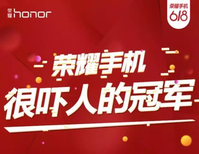GPU Turbo之后,荣耀Play如何再次改变手机行业规则?