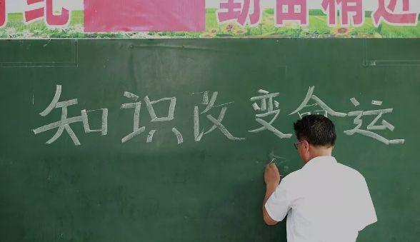 咸阳郴州市人口_郴州市地图(2)