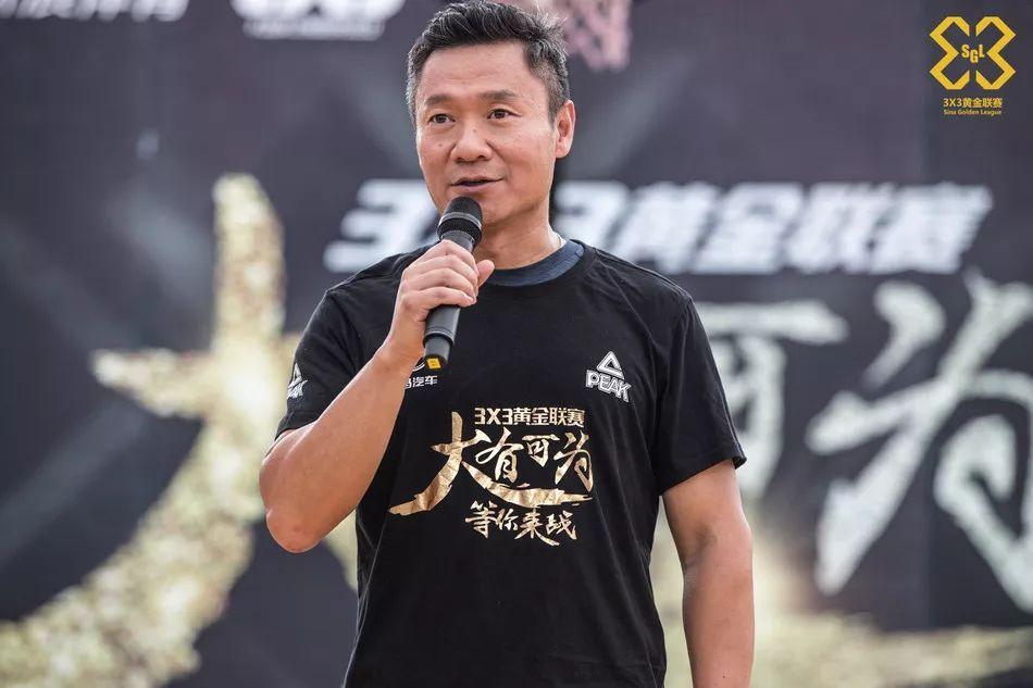 魏江雷:3X3黄金联赛四级体系促篮球成大众生活方式