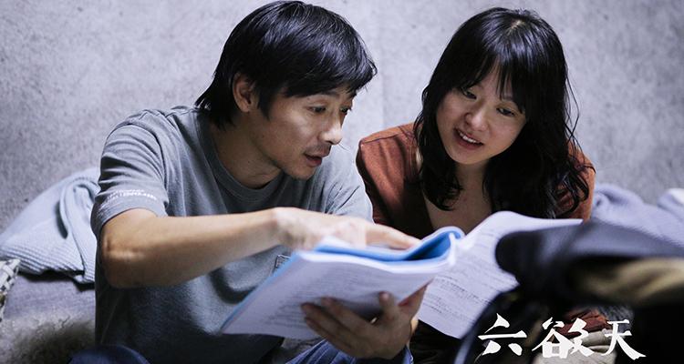 电影《六欲天》顺利杀青 祖峰转换导演身份再次出发