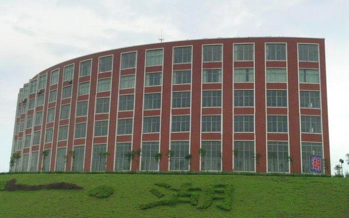 湖南工业职业技术学院招不招预科