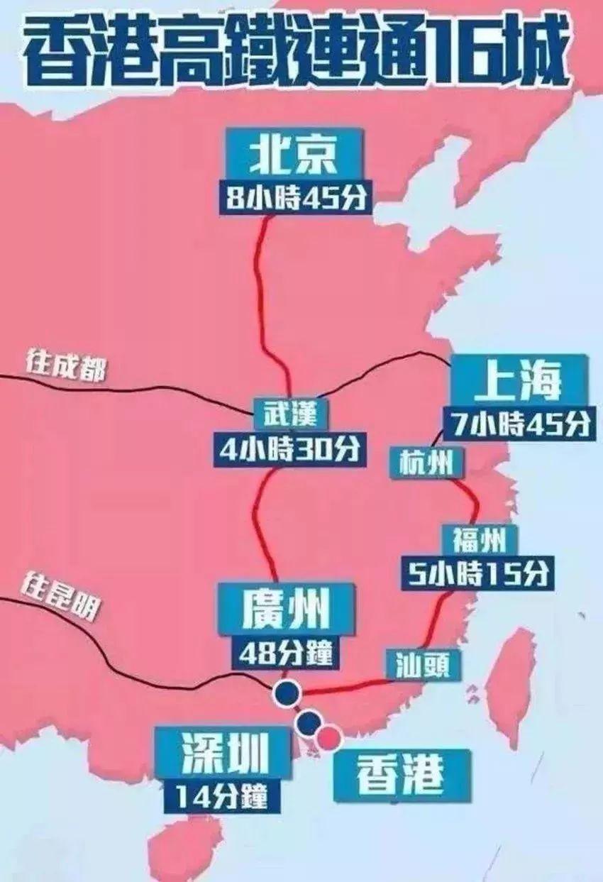 福州到贵阳高铁路线图