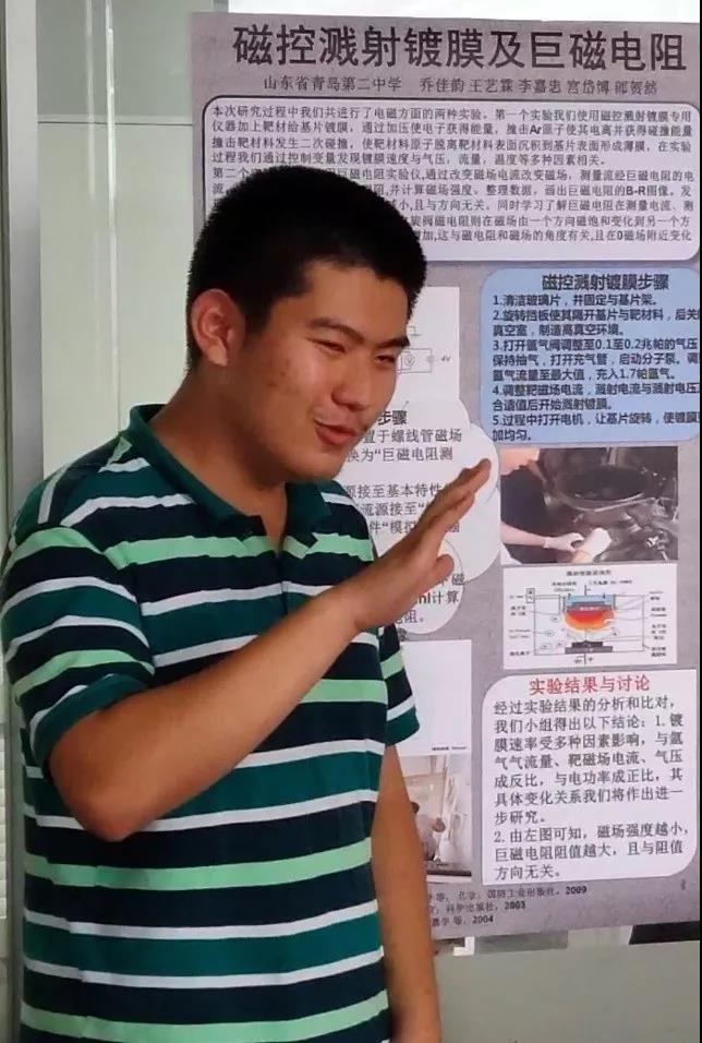 青岛二中STEAM+D科研训练营圆满举行