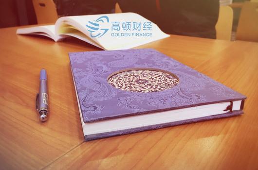 http://www.zgmaimai.cn/jingyingguanli/84368.html