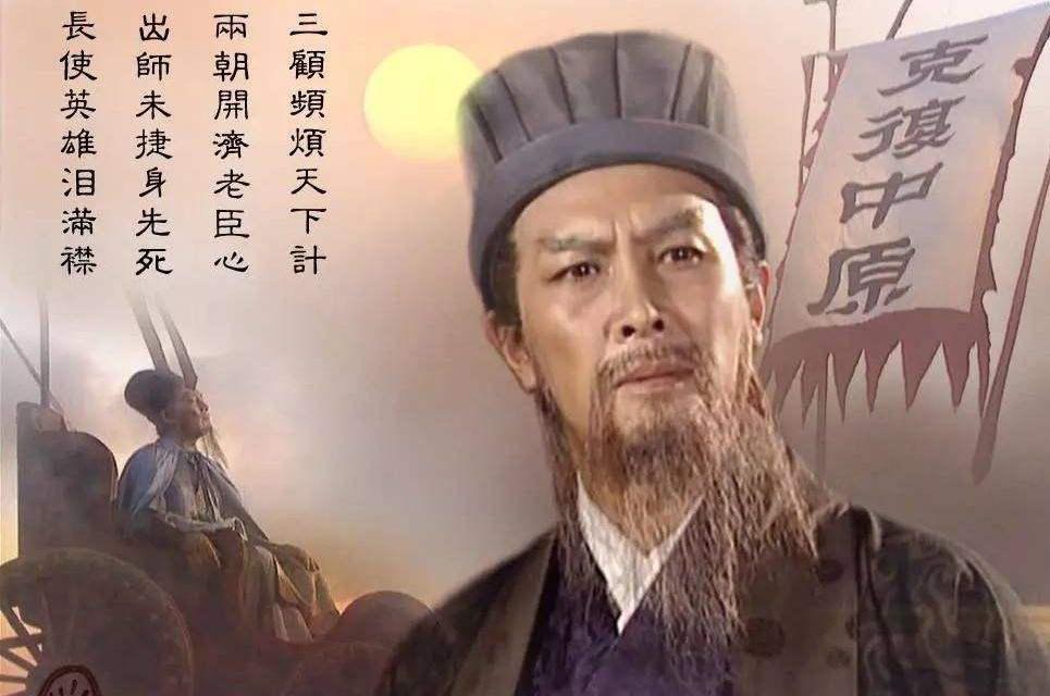 如果诸葛亮来辅佐崇祯皇帝,明朝还有救吗?