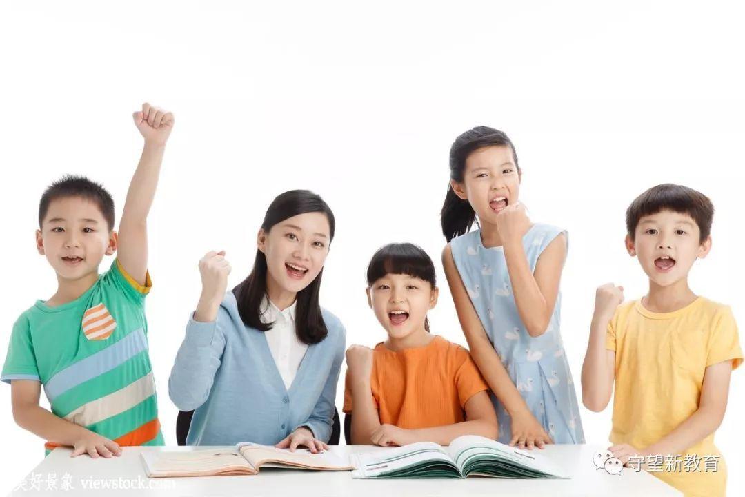 师者,何以幸福?——一个教师的芳华如何度过?