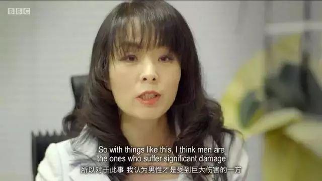 【英语中英字幕】揭示日本文化最羞耻的一面?纪录片:日本之耻 Japan's Secret Shame  (2018) 全1集图片 No.3