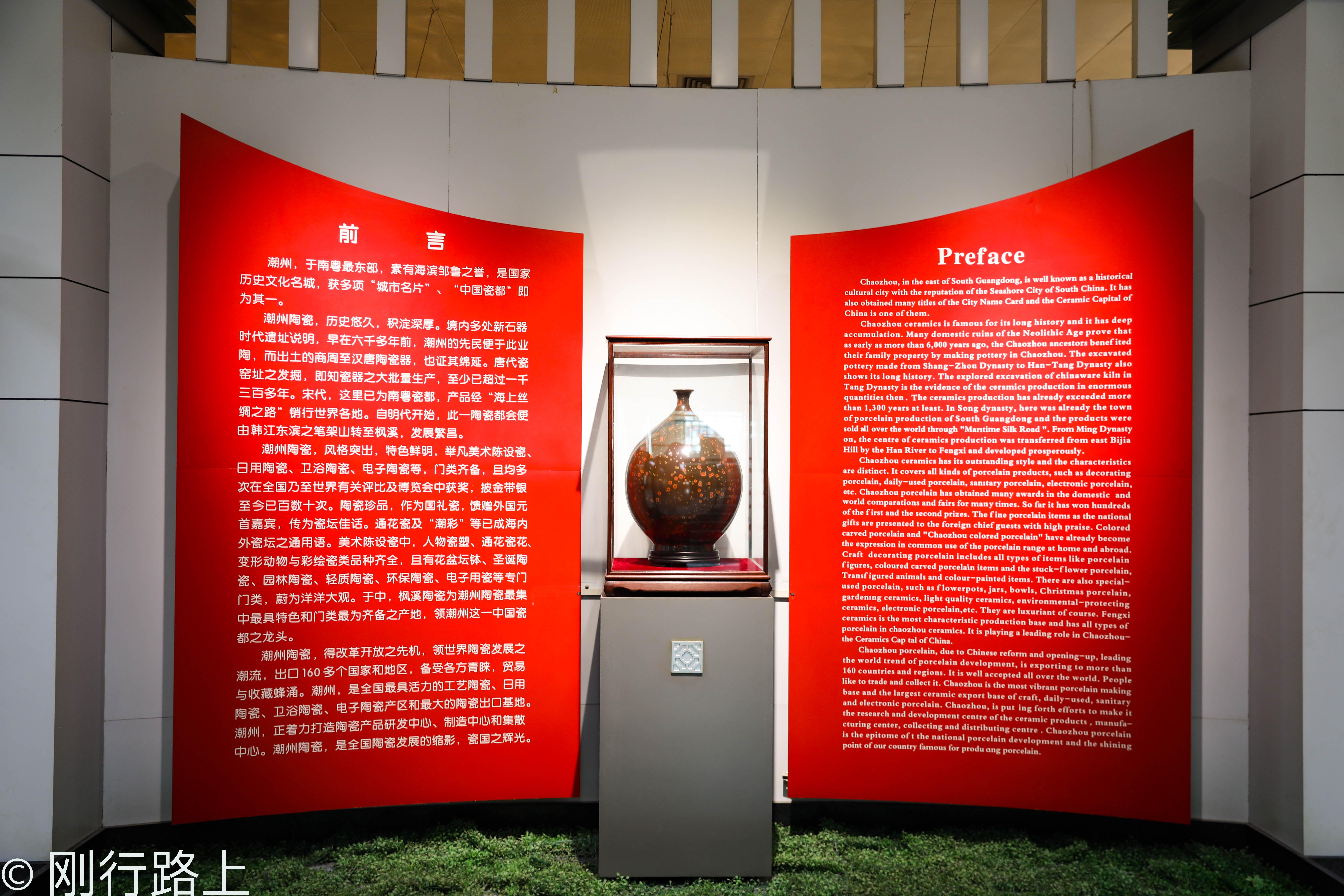 都是中国瓷都,潮州瓷器早在宋代已经远销海外,成为中国瓷器代表