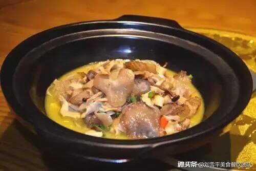 刘雪平美食餐饮团队菜品:养生杂菌钵