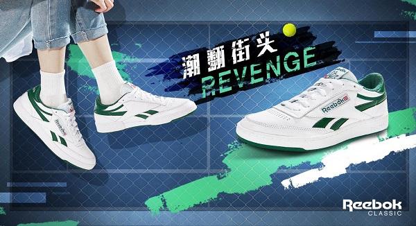 陈伟霆&宋茜携锐步经典Revenge,潮翻今夏街头