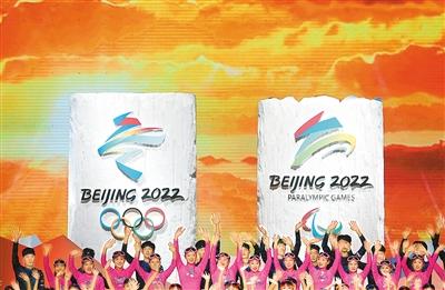 奥运十年 面向世界的改变 改革开放看体育