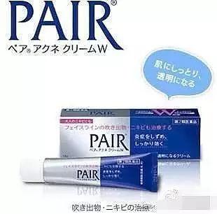 10款有神功的日本祛痘产品,要青春不要豆豆痕迹就靠它们