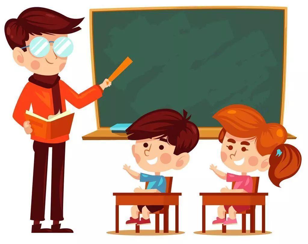 干货 | 掌握5个不等式,轻松解决年轻教师与老教师之间的差距