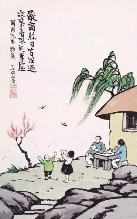 丰子恺最经典的33句话,句句有禅意,推荐收藏!