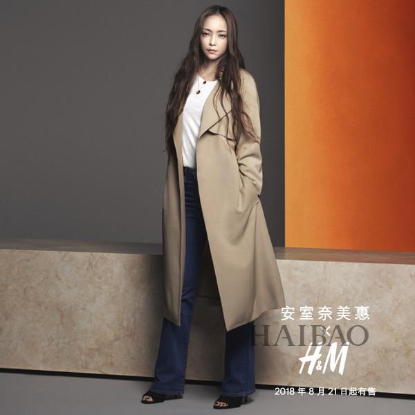 安室奈美惠与h&m第二次合作拍摄广告,安室奈美惠× h&