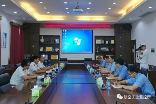 测控所与解放军某部队党支部签订军民共建协议