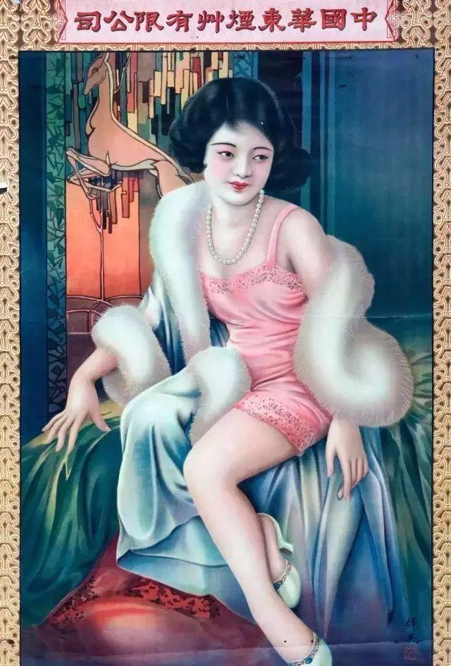 那些年挂历上的美少女 风格偶像 图2