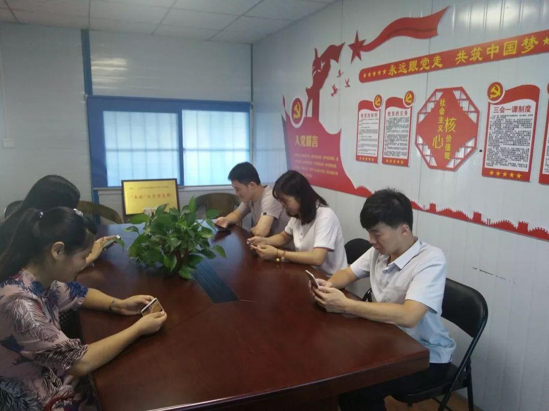 中国建筑第七工程局校园招聘_中国建筑第七工程局校园招聘行程