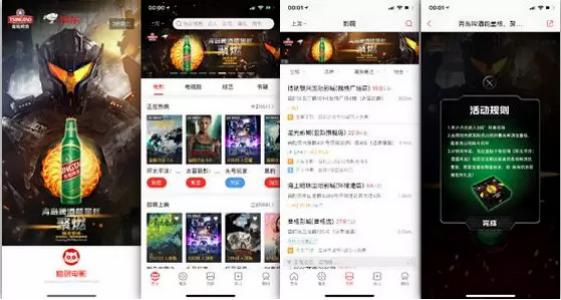 飞拓无限助力猫眼娱乐,共同推动电影平台商业化