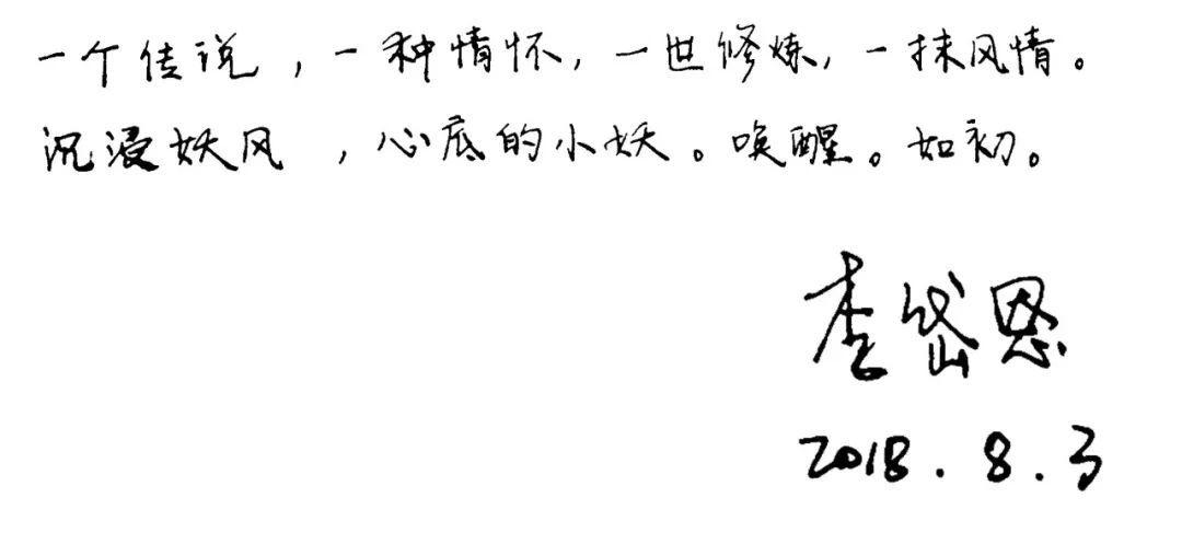 贵州本土音乐剧《吉他》:讲述中国梦的正安篇章