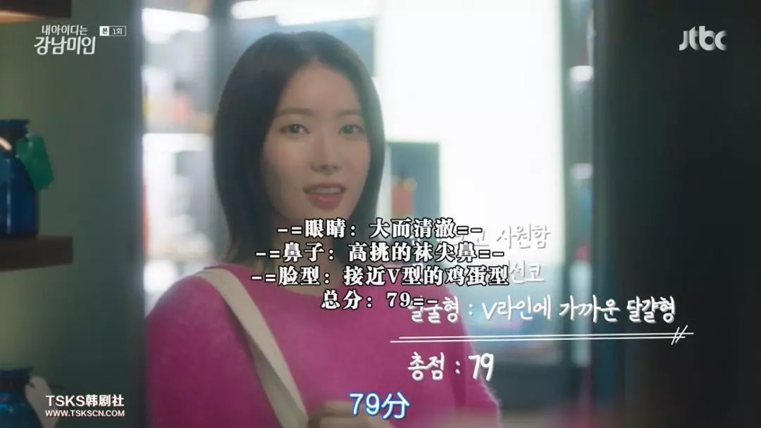 这场手术过后,姜美来变漂亮了,收获了江南美人所有的特性.图片