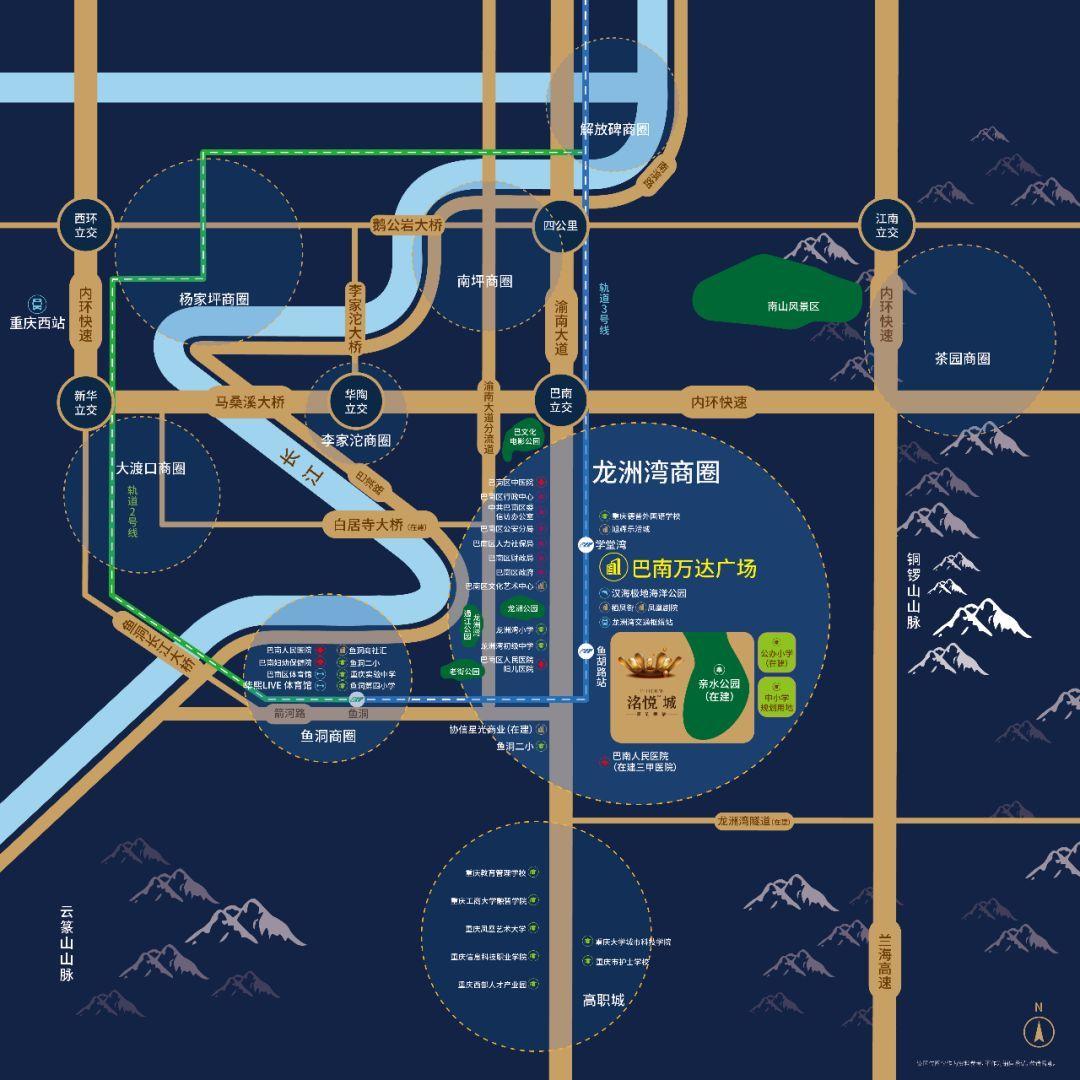 龙州未来发展规划图