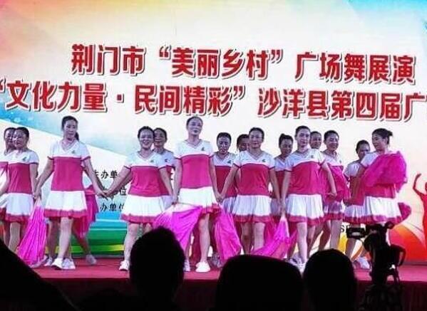 湖北沙洋县在毛李镇崇文广场隆重举办第四届全民健身广场舞大赛