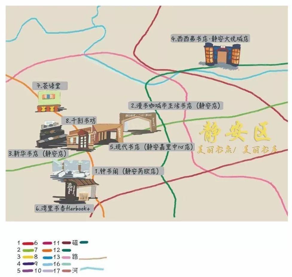 上海133家特色书店手绘地图出炉!暑假满满逛