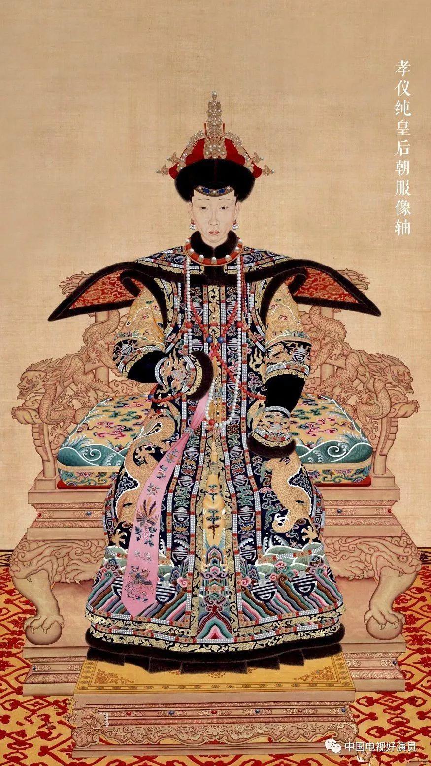 孝仪纯皇后画像图片