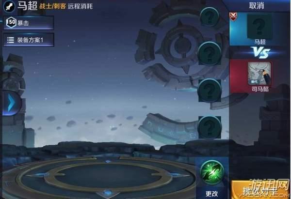 《王者榮耀》新英雄豬八戒定位戰士 伽羅技能效果曝光
