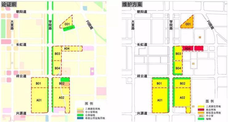 控规动态维护方案公示 唐山市火车站地区b04街区 西山道北侧友谊路图片
