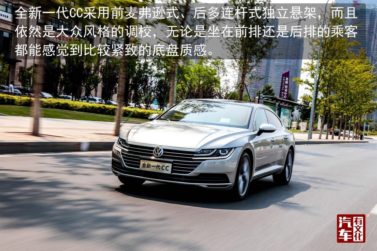 大众汽车颜值就是硬实力!全汽车品牌大全新一