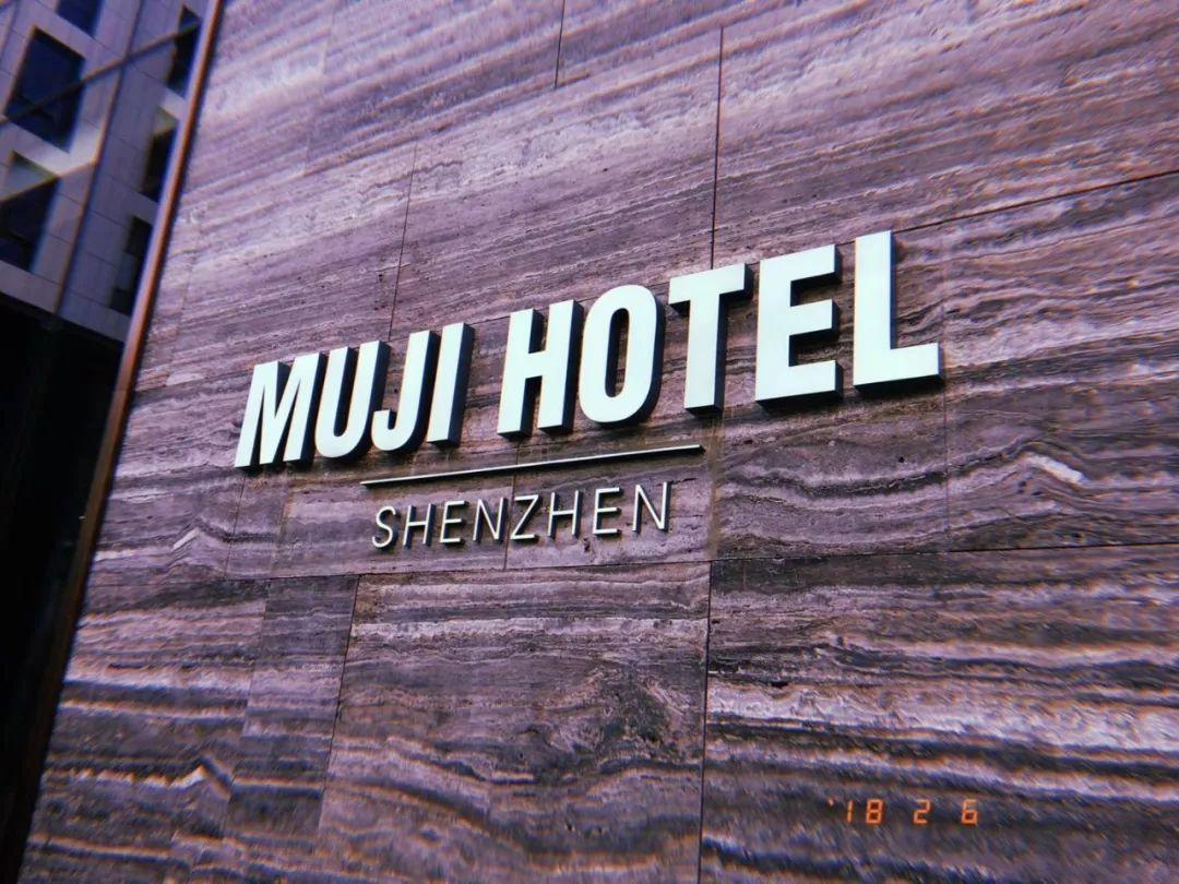 呢间由监狱改建嘅MUJI Hotel,你敢唔敢住…?