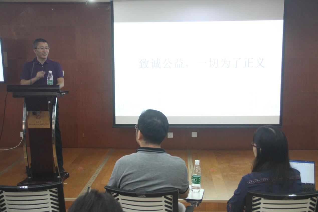 《中国基金会法律风险报告》在京发布