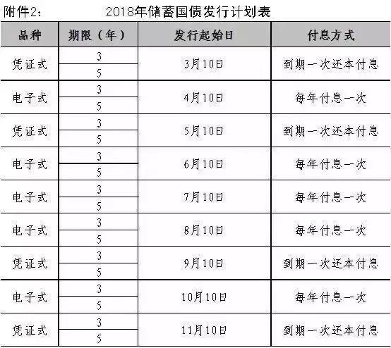《王者荣耀》官方宣布封禁明教总队,最大演员组织终于得到惩治