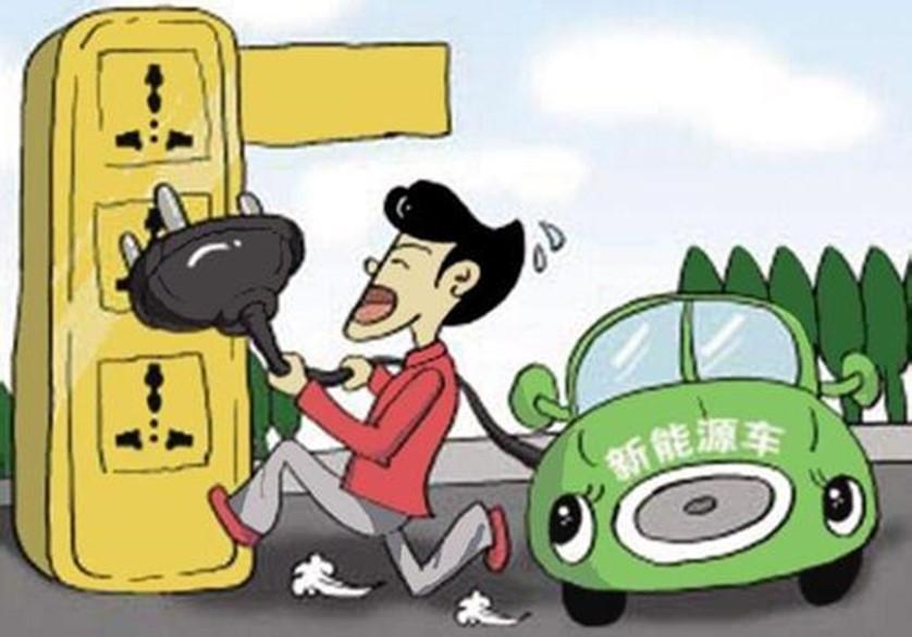 充电桩为何严重制约全球最大的网络博彩发展?(第1页) -
