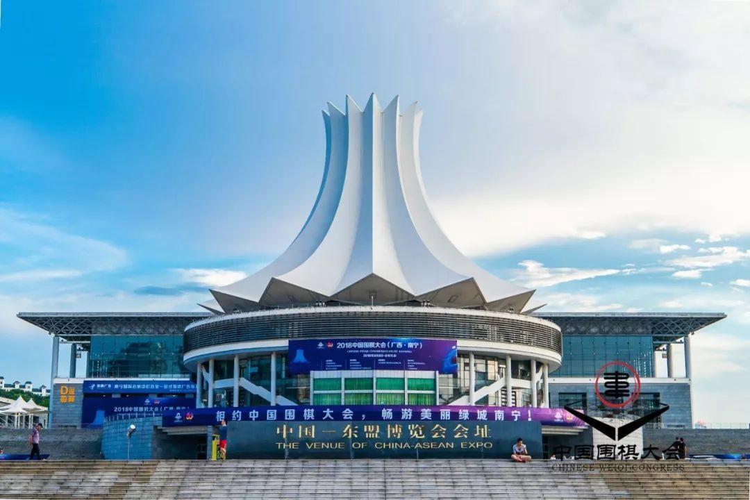 来宾2018经济总量_广西来宾经济发展