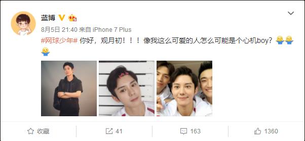 蓝博娱乐用户登录_蓝博新剧开拍 英朗少年备受瞩目