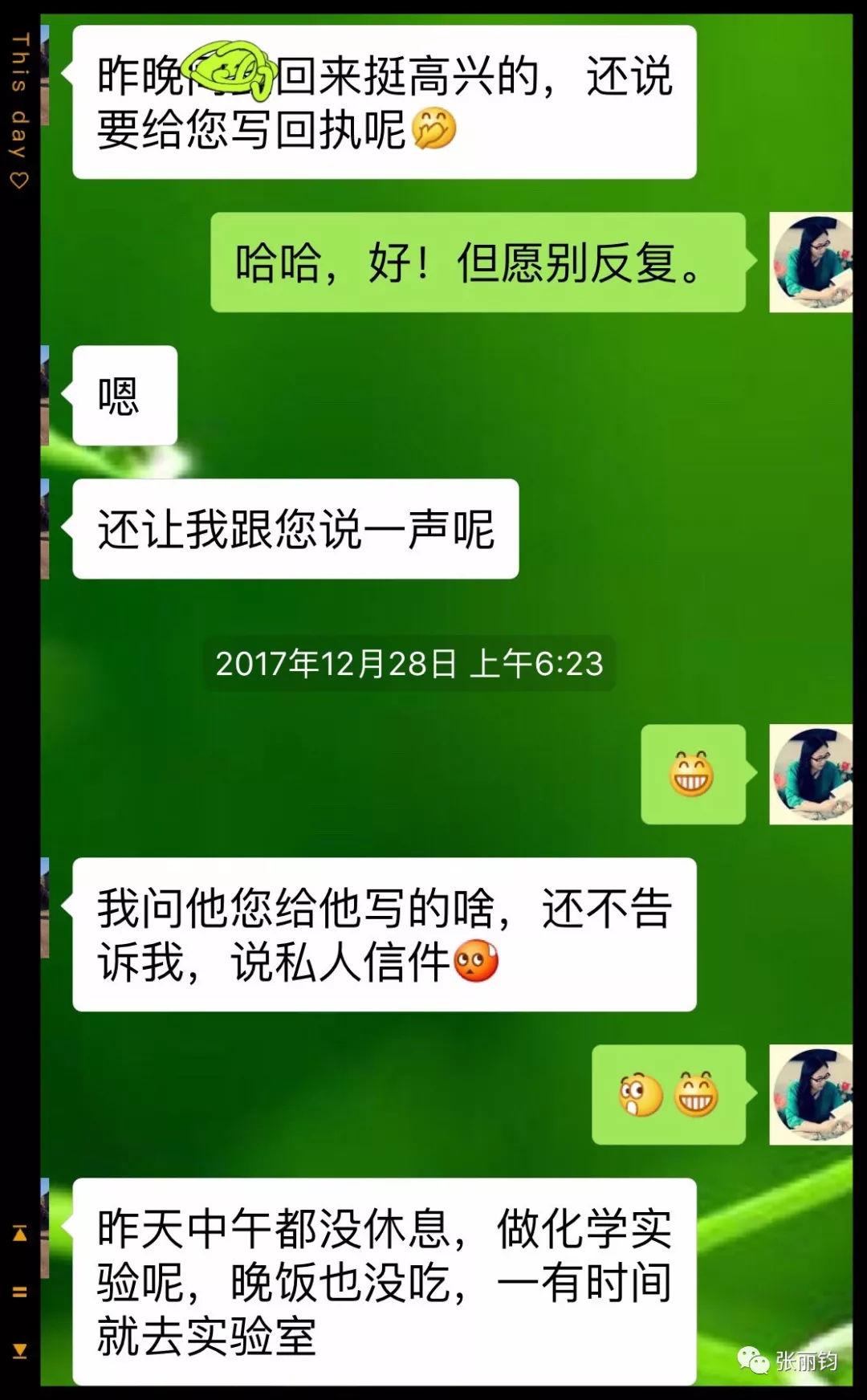 """致""""网瘾学生""""连亦磊君的一封公开信"""