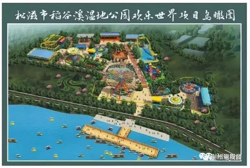 荆州gdp_荆州古城图片