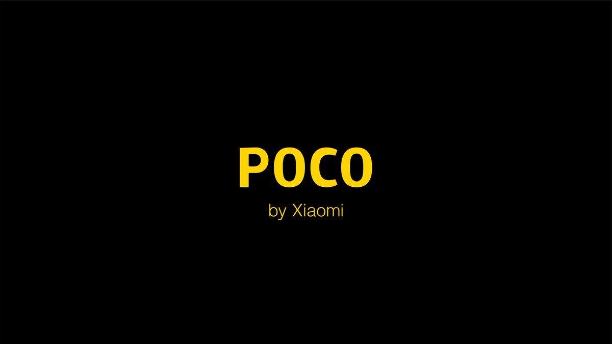 小米POCO品牌正式宣布:将进军欧美印三地 小米将发布Pocophone F1
