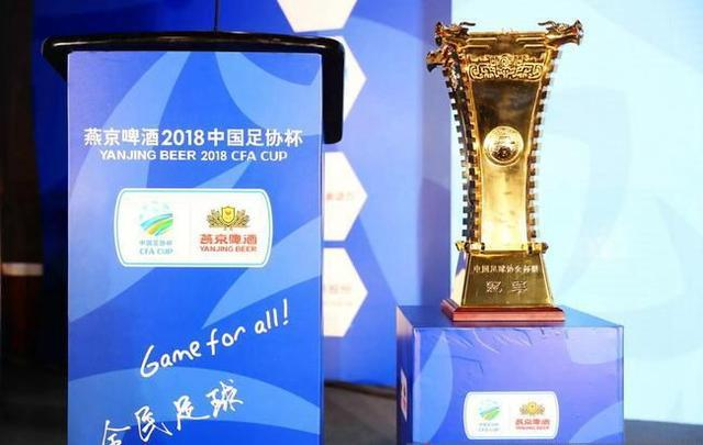 亚冠资格之争激烈!国安鲁能若夺足协杯,中超第5球队还有机会?