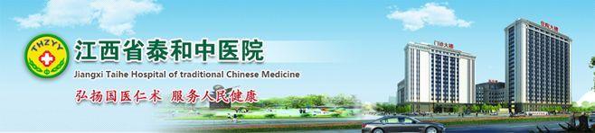 泰和中医院:以智能双活,守护传统国医仁术