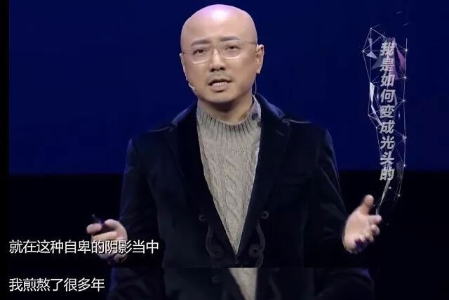 徐峥:我后悔的是30多岁时太懒了-雪花新闻