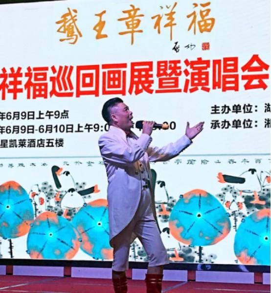 鹅王章祥福继《华侨之歌》之后,又推出新歌《咏鹅之歌》