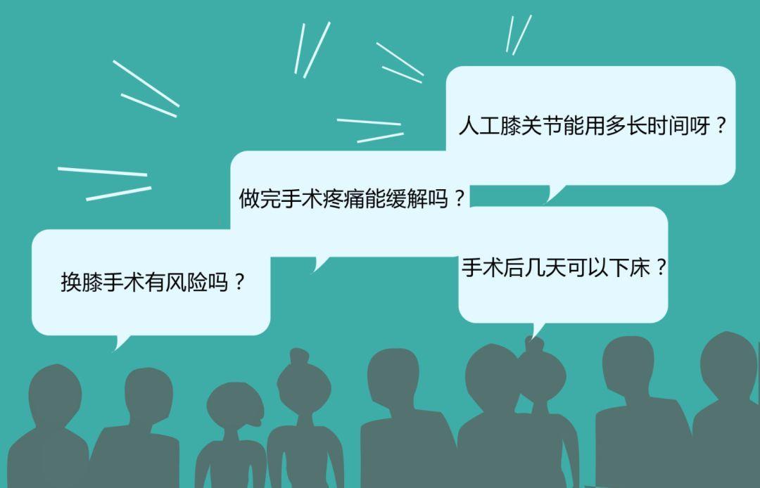 澳门太阳娱乐集团官网 16