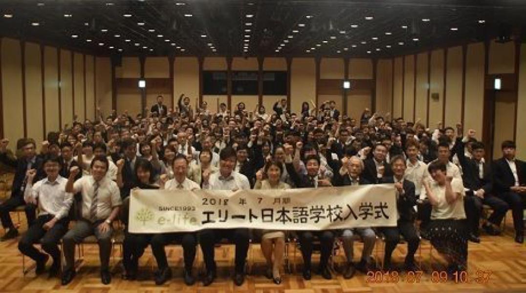 成都日本留学:精英日本语学校怎么样?宿舍怎样?