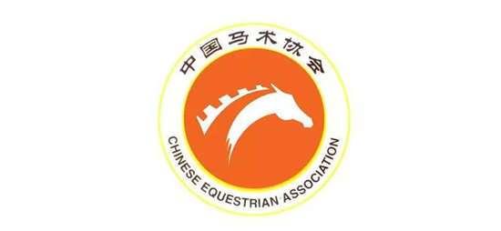 Aquis雅士牧场赛马新闻:中马协倡议马术机构向青少年免费开放马术体验